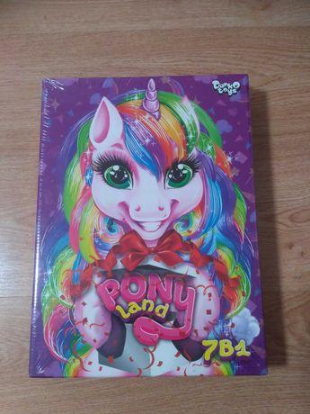 Набор игр Pony-единорожки