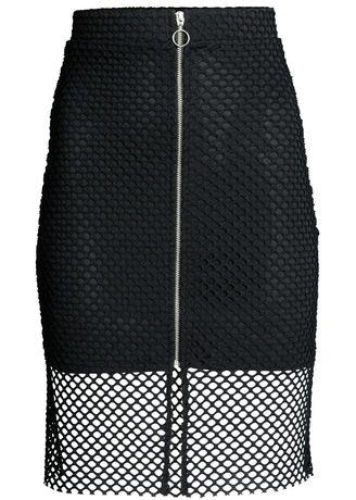 Новая Стильная юбка H&M