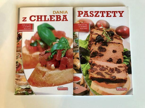 Oddam dwie książeczki kucharskie/rezerwacja