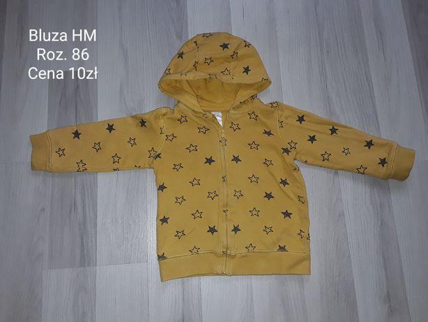 Ubranka dla chłopca HM,  Zara (86)