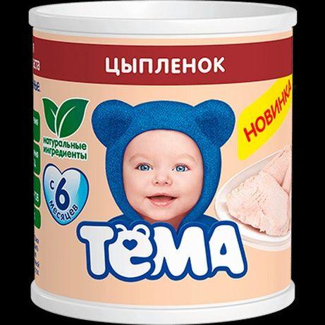 Мясное пюре Тёма по 45 рублей