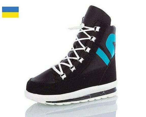 Женские зимние ботинки дутики кроссовки 36, 37, 38, 39, 40, 41 размеры