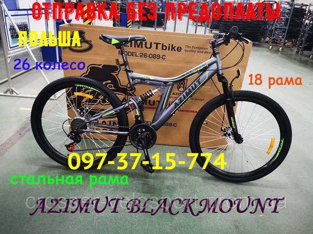 Блекмоунт Горный Велосипед AZIMUT Blackmount 26 Рама 18Серо-Зеленый