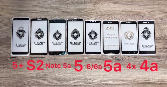 Стекло 3D Xiaomi 6/6A A1 A2/A3 Mi8/Mi9t K20 Mix 3 Note 5/6/7 4x 5a S2