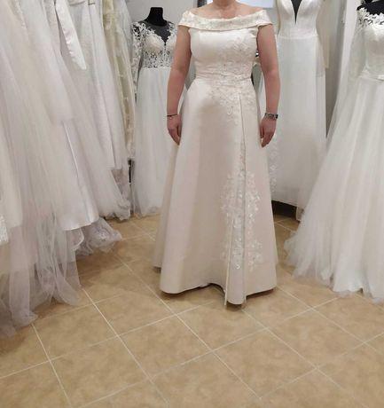 Sprzedam suknię ślubną roz. 42