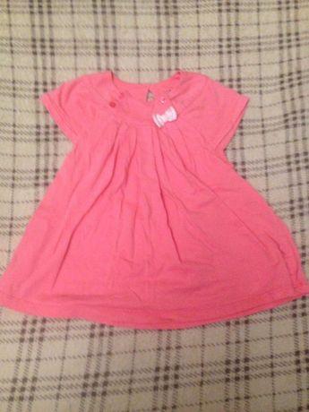 Платье, летнее платье MiniClub
