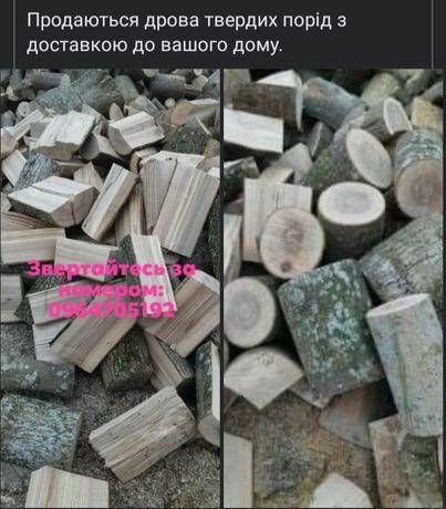 Продаються дрова з доставкою