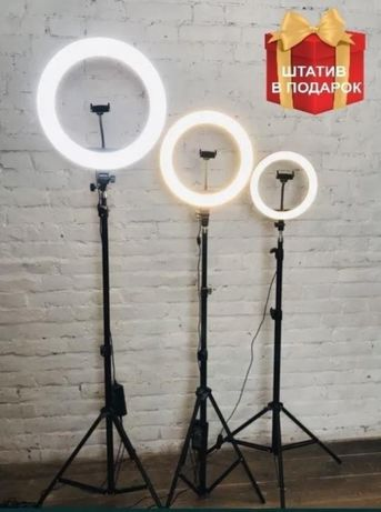 Лампа кольцевая LED 45см. в подарок 2.1м штатив с держателем смартфона