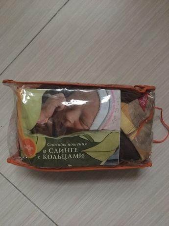 Слинг Макошь