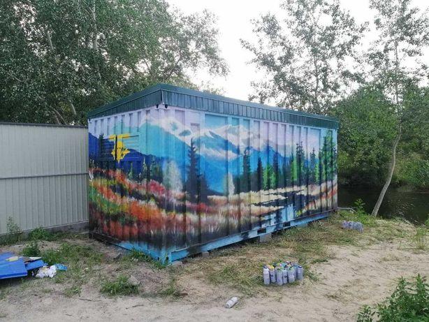 Роспись стен. Граффити оформление Муралы