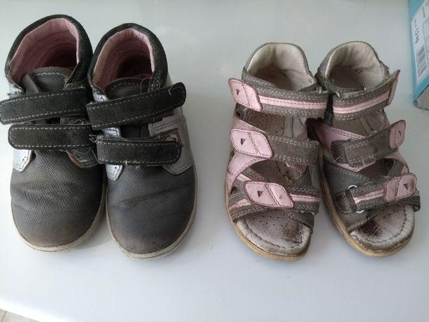 Skórzane adidasy 25 i sandały 24