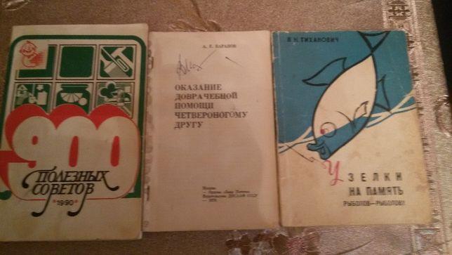 Книги по дому