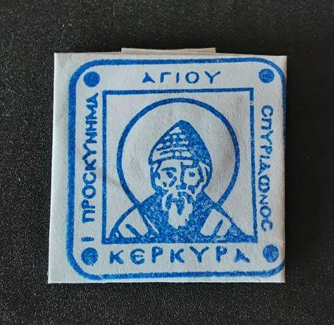 Ладанка Филахто - частица облачения св. Спиридона Тримифунтского.