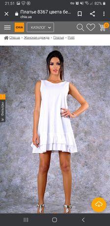 Платье, сарафан Poliit 38