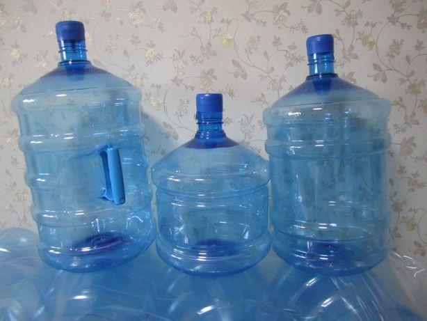 Пластиковый бутыль 20л/19л/11л для вина /воды . Бочка для вина/воды