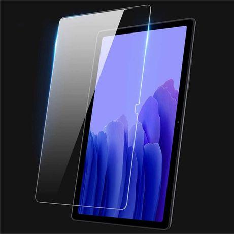 Защитное стекло Samsung Galaxy Tab A7 10.4 2020 T500/T505 Захисне скло