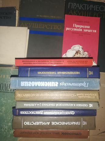 Книги гинекология и акушерство