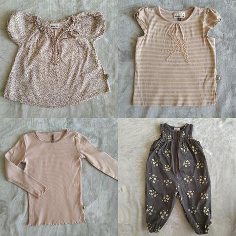 Pomp de Lux beżowe markowe ubranka 86/92