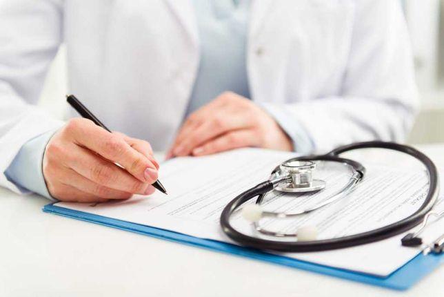 Доктор - гомеопат. Лечение заболеваний различных органов и систем