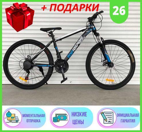 """В наличии в Луцке! TopRider 611 26-29"""" Shimano 2021р, Горный велосипед"""