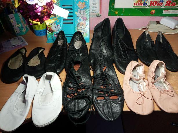 Танцювальне взуття,чешки