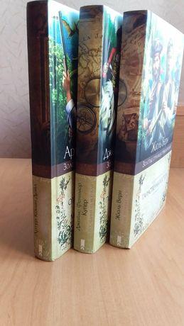 Книги 3 шт, приключения
