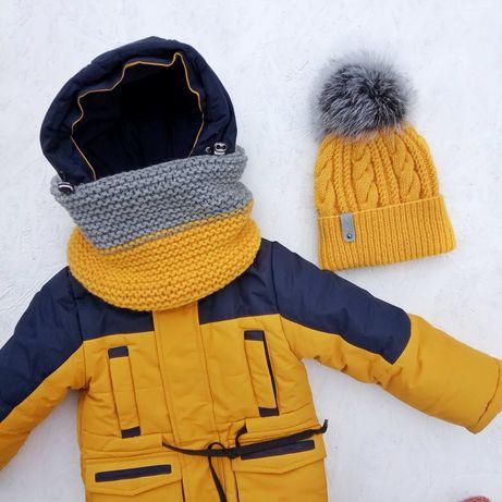 Куртка для хлопчика, зимова куртка, шапка, хомут, в'язаний комплект