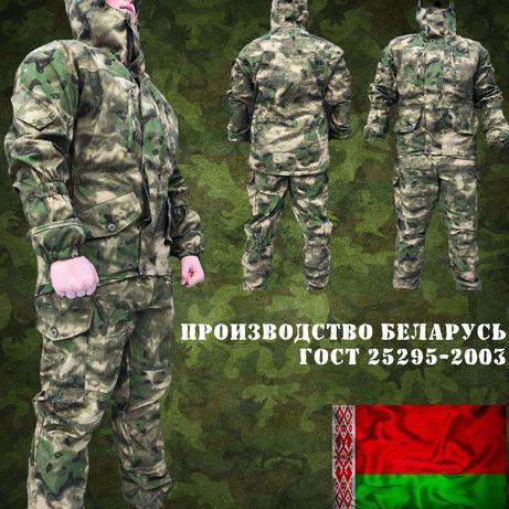 Костюм Горка 5 Атакс (Мох) для охоты, рыбалки и военных