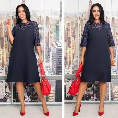 Продам платье синее