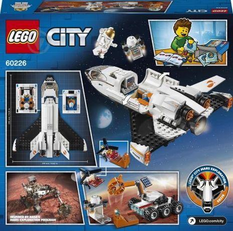 Конструктор LEGO City Космічний корабель для дослідження Марса 60226..