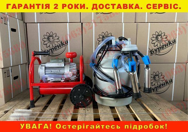 "Доїльний апарат сухий / ""Буренка-1 євро 3000"" / Знижка 200 грн!"
