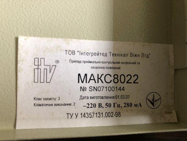 Сигнализация ППК ITV МАКС 8022