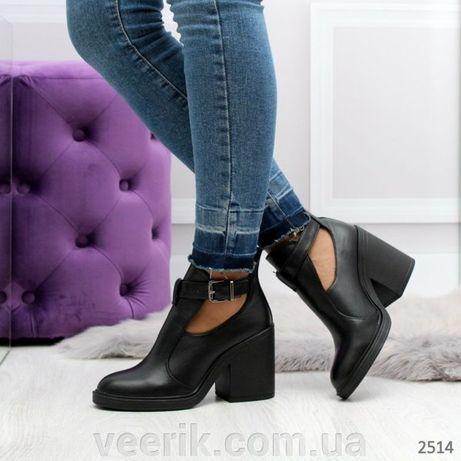Деми ботинки кожа 37 размер