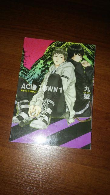 Acid Town 1, komiks, manga