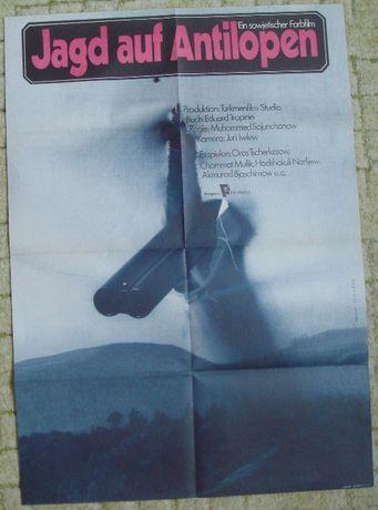 """Афиша фильма """"Гепард"""" 1979г. """"Jagd auf antilopen"""" для проката в ГДР"""