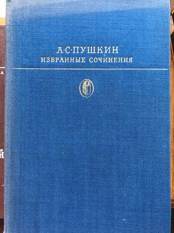 Пушкин в 2 томах
