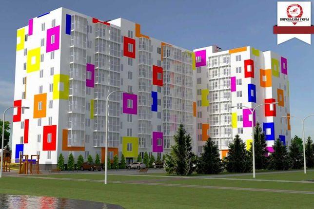Продам двухуровневую студийную квартиру ЖК Воробьевы горы на полях