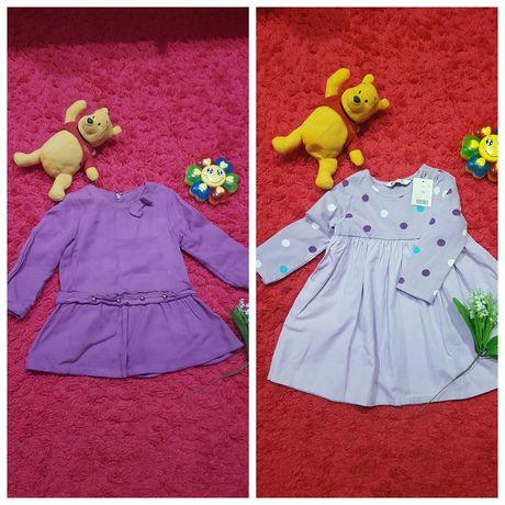 Фиолетовые платья с длинным рукавом для девочки. Новое в горох.