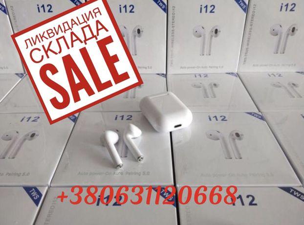 !!!РАСПРОДАЖА!!!      Беспроводные Bluetooth Наушники Airpods i 12 TWS