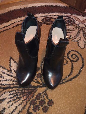 Bardzo ładne buty