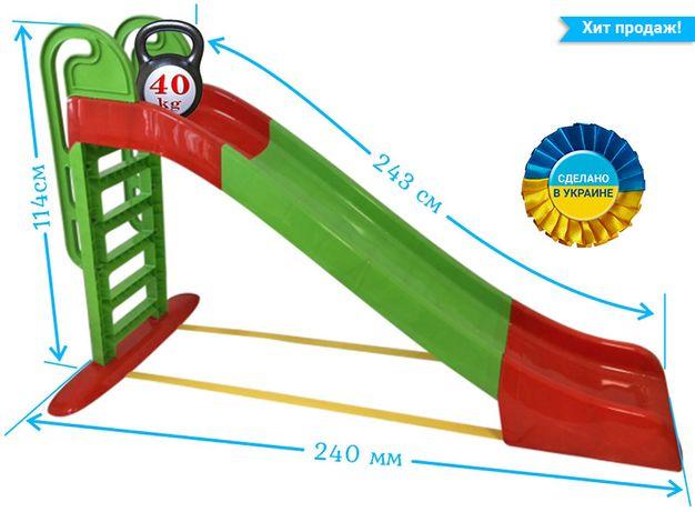 Горка детская пластиковая 243см Toys + подключение воды