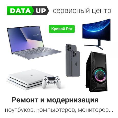 Ремонт Ноутбуков, Компьютеров, Телефонов, PlayStation, Xbox Долинская