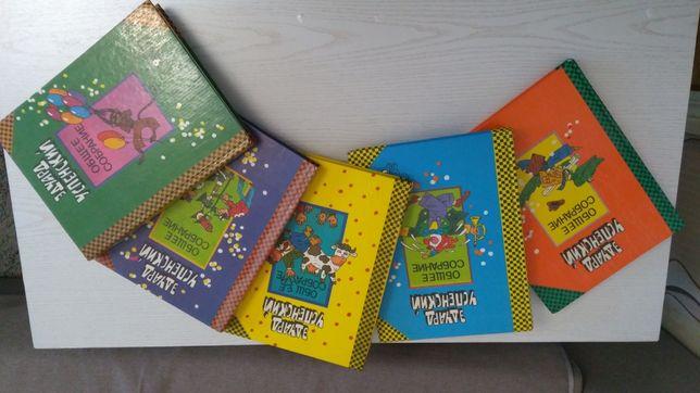 Детские книги Эдуард Успенский