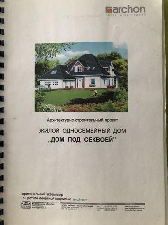 """Проект дома от Archon - """"Дом под секвоей» 200 долларов!!!"""