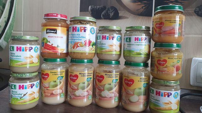 Детское питание Hipp, milupa, gerber