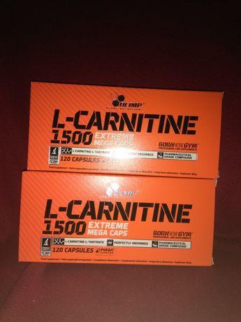 L-carnitine. L karnityna