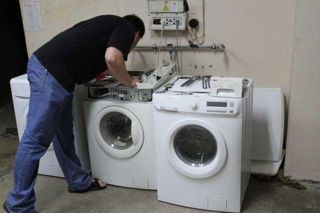 Ремонт стиральных машин на дому,Диагностика