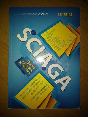 Słowniki motywów, tematów literackich