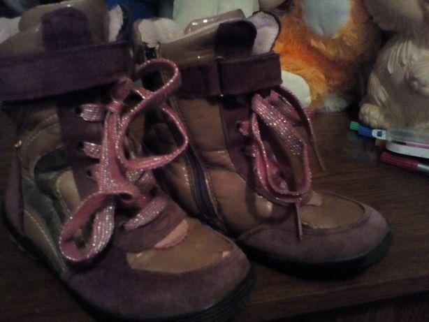Весенне-осенние ботинки для девочки