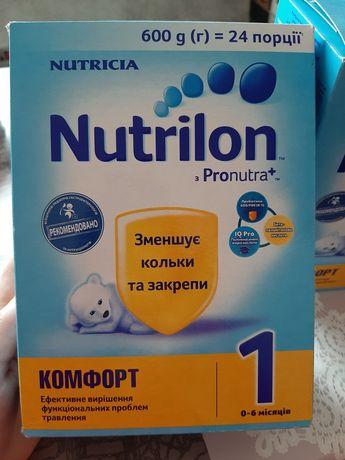 Детская смесь нутрилон комфорт Nutrilon комфорт 1